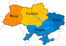 Map, Ukraine, north, south, east and west divisions