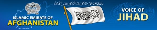 Taliban alemarah