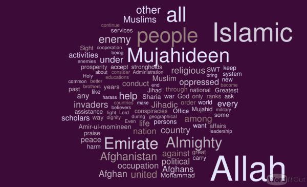 Mansour's Eid address, September 2015