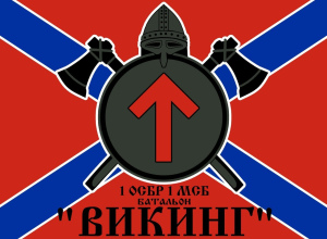 Viking Battalion, Russian nationalists of the